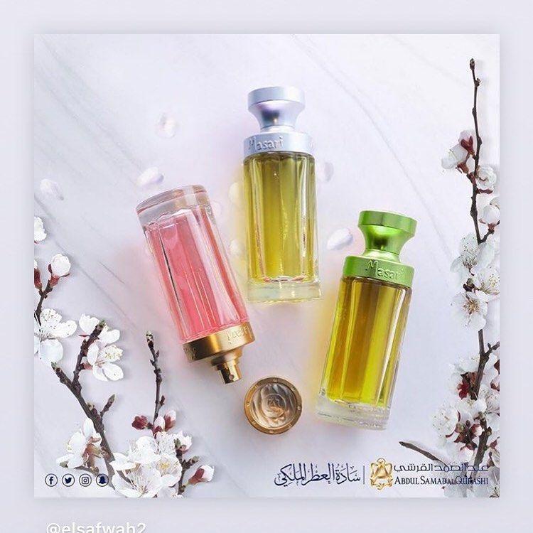 افضل عطر نسائي عبدالصمد القرشي افضل عطر نسائي يحتاج منا الخبرة والشراء الكثير والمتابعة عن كثب ولكن نوفر لكم كل ذالك من Mason Jar Lamp Jar Lamp Book Perfume