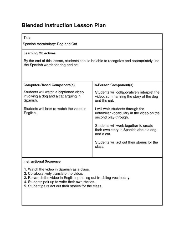 Blended Instruction Lesson Template Example - MrSkinner Blended - sample elementary lesson plan template