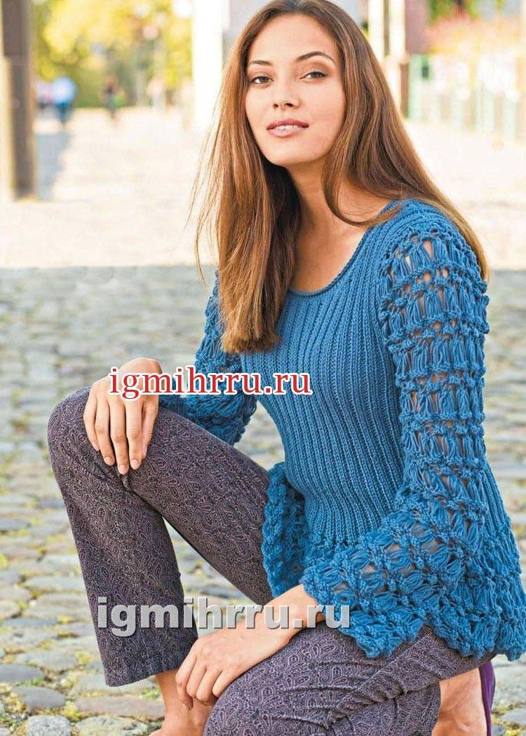 Синий пуловер с фантазийным узором и резинкой. Вязание спицами ...