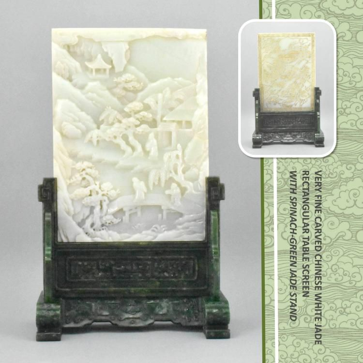 Of rectangular body, carved from a single piece of White jade, decoration comprises high relief of figures and pavilions among pine and wisteria trees in a misty mountain landscape. Alternately on reverse showing gilt carving of a panoramic scenes depicting figures within pavilions in waterside landscape, within key fret pattern border. Displayed with a stand formed by two thick scrolled feet, from which rise vertical posts flanked on either side. Adorned with relief carving of auspicious…