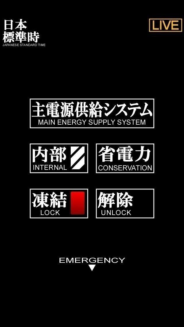 【人気93位】エヴァンゲリオン | スマホ壁紙/iPhone待受画像ギャラリー