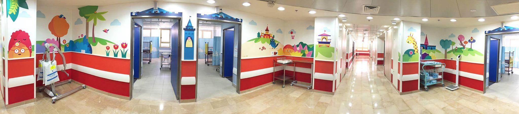 בית חולים לילדים