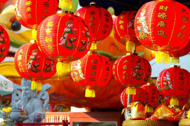 Año nuevo chino Que nos traera el Cerdo Amarillo de la