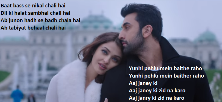 Ae Dil Hai Mushkil Dialogue In English Ae Dil Hai Mushkil Movie Quotes Movie Dialogues Meaningful Quotes