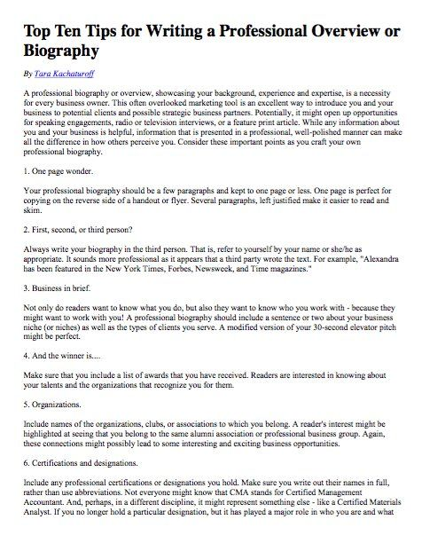 Top Ten Tips For Writing A Professional Overview Or Biography