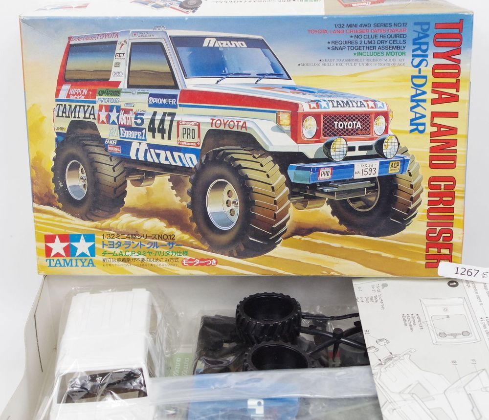 Tamiya toyota land cruiser paris 1 32 scale car plastic model kit japan