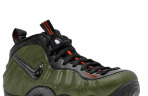 df84ccc54d4 A Nike Air Foamposite Pro Sequoia Rumored To Be Releasing In August ...