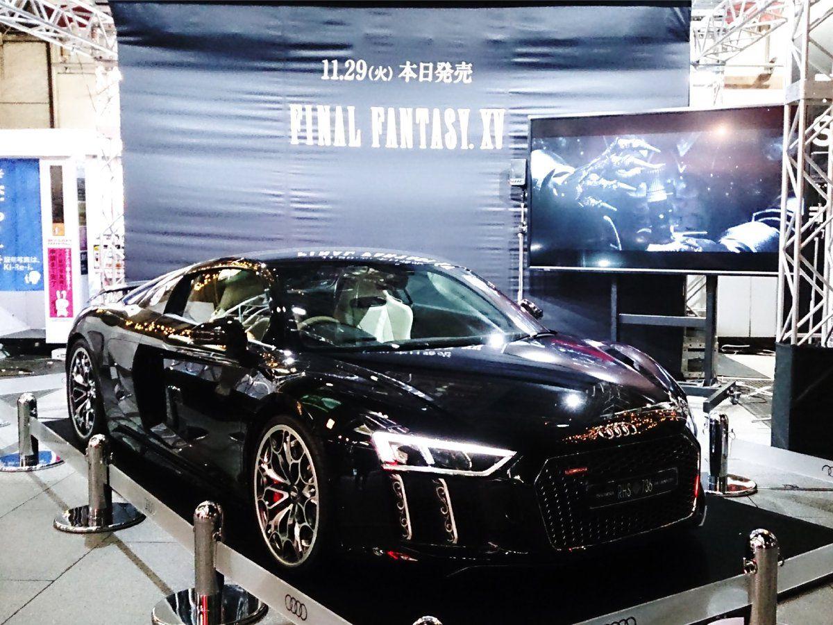 Ffxv Kingsglaive Prince Noctis S Audi R8 Audi Audi R8 Bmw Car