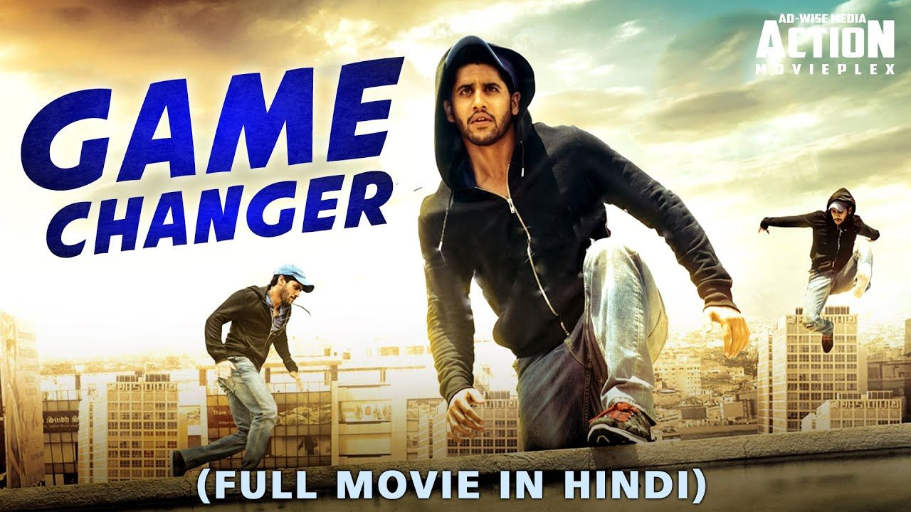 Game Changer 2019 New Released Full Hindi Dubbed Movie New Movies 20 Hindi Movies Film Idol