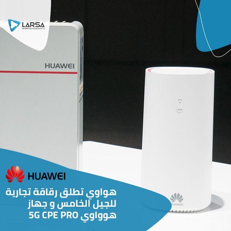 أعلنت شركة هواوي عن إطلاقها رقاقة متعددة الأنماط لشبكات الجيل الخامس بالونج 5000 Balong 5000 بالإضافة إلى طرح أ Information Technology Technology Huawei