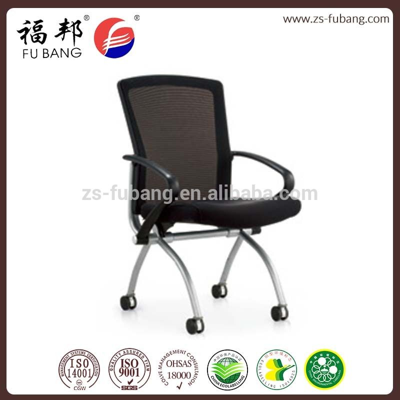 Modern Boss Back Task Mesh Fabric Computer Client Staff Midback Meeting Office Chair Mobile 86