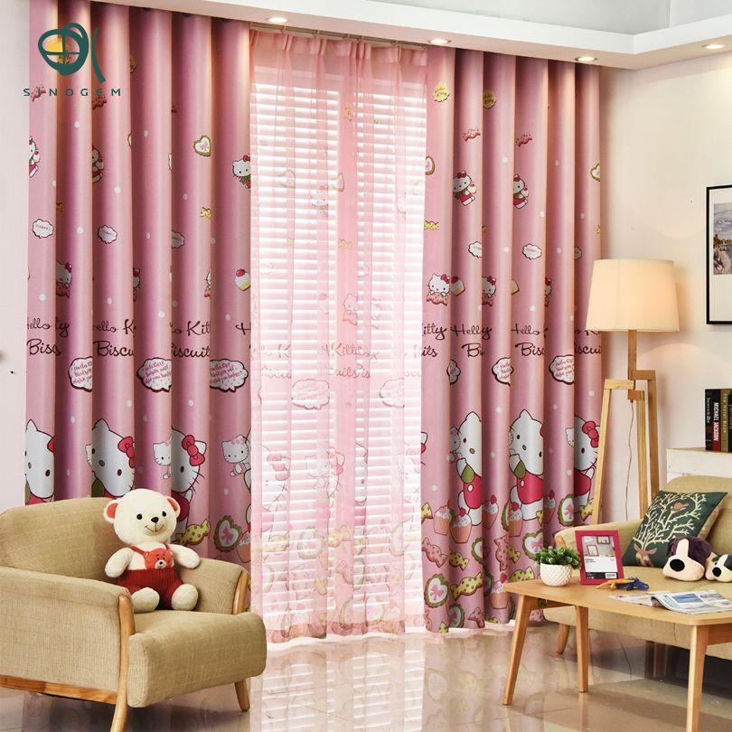 Sinogem Pink Katie Cat Curtain Tulle Window Curtain Living Room ...