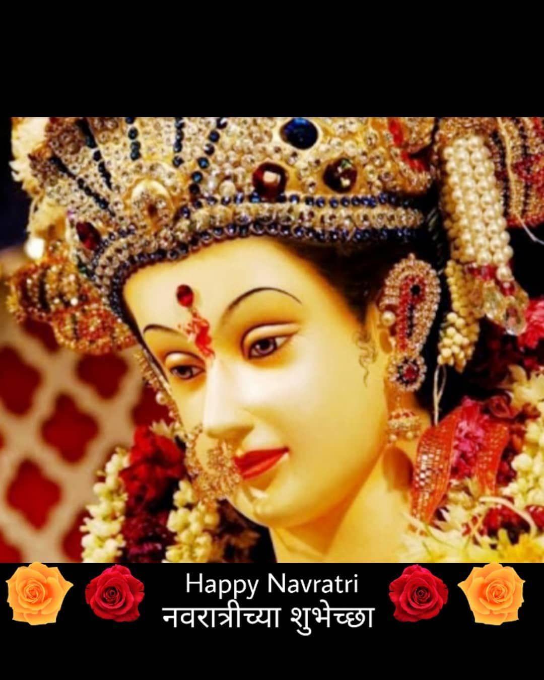 #Happy #Navratri  Wishing everyone #prosperity #abundance #strength #happiness . . . #shakti #devi #festivities #celebration #courage #power #navratriwishes #Happy #Navratri  Wishing everyone #prosperity #abundance #strength #happiness . . . #shakti #devi #festivities #celebration #courage #power #navratriwishes #Happy #Navratri  Wishing everyone #prosperity #abundance #strength #happiness . . . #shakti #devi #festivities #celebration #courage #power #navratriwishes #Happy #Navratri  Wishing eve #navratriwishes