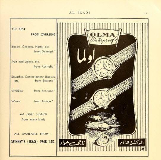 اعلان تجاري ساعات اولما لعام 1954 France Wine Iraqi Iraq