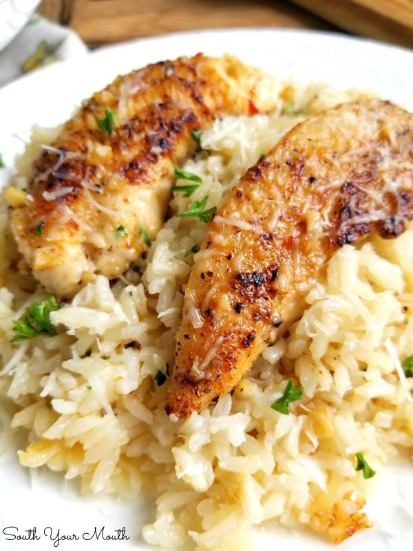 Chicken Scampi with Garlic Parmesan Rice #deliciousfood