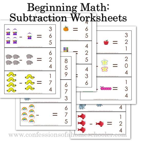 Beginningmathsubt Promo Math Subtraction Beginning Math Math Subtraction Worksheets