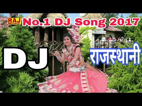 Biti Mhare Sone Ki Hoti | New Marwadi DJ Song | Mangal Singh | HD VIDEO | Rajasthani  DJ Songs 2016 - Marwadi Songh