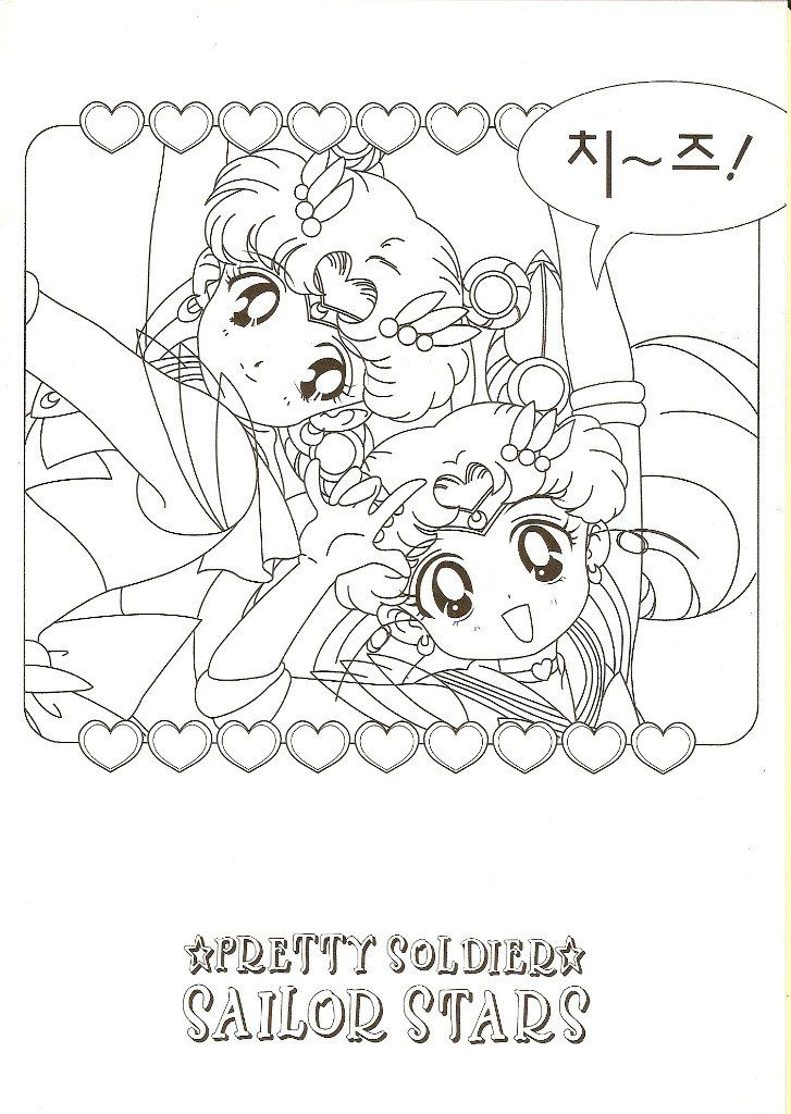 Раскраски СМ  sailor moon coloring pages moon coloring