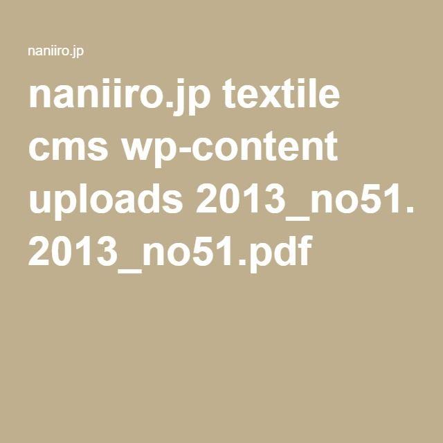 naniiro.jp textile cms wp-content uploads 2013_no51.pdf