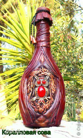 Декор предметов Ассамбляж Коралловая Сова Бутылки стеклянные Кожа фото 1