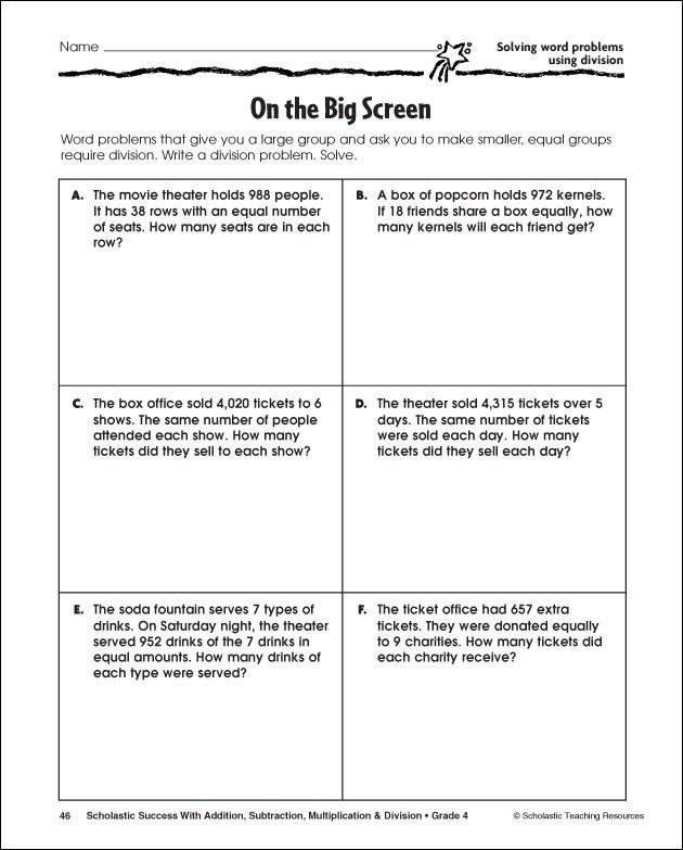 4th grade division word problems worksheets