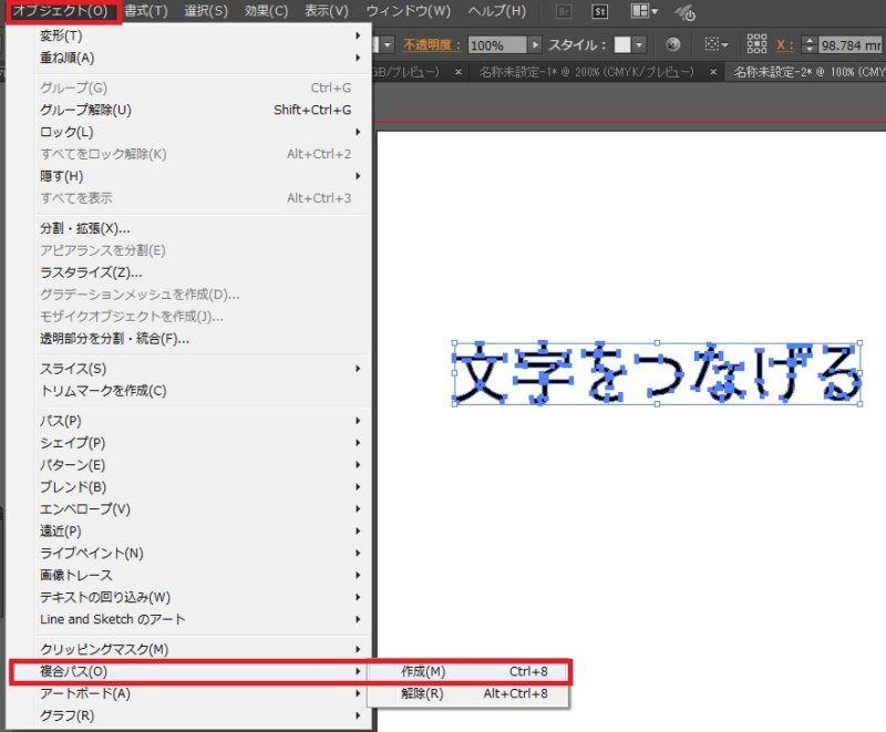 Illustratorで日本語文字を加工してロゴを作る 文字の繋げ方 ロゴの作り方 デザイン 勉強 ロゴ 制作