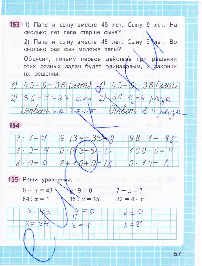 решебник по мктематике 2 класс моро 2016