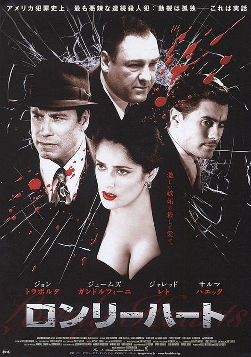 Lonely hearts (2006) Todd Robinson Cinema