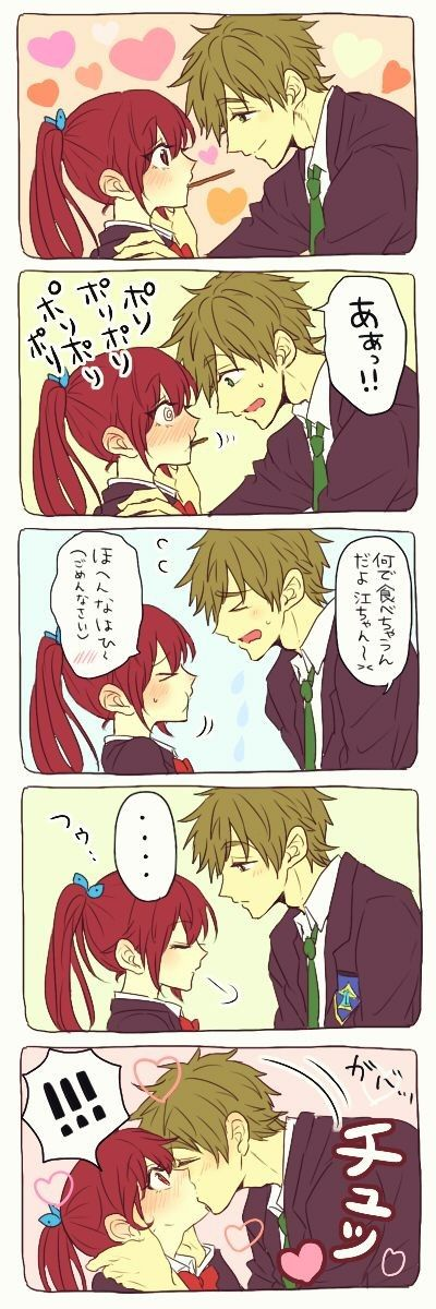 Anime kiss Free anime, Anime, Anime romance