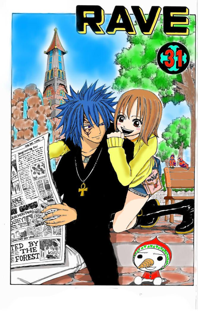 Rave Master Sieghart Rave master cover page by Rave