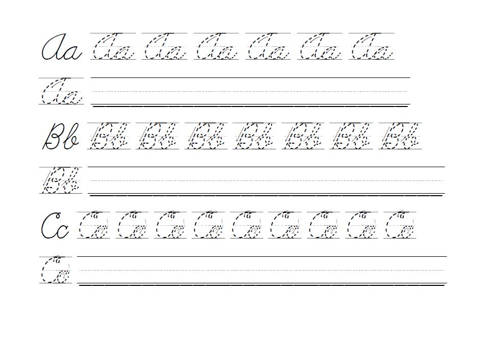 Cursive Letters Practice Sheets Free - Verat