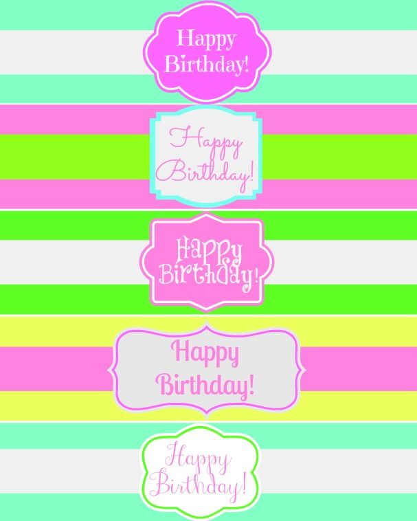 Free Printable Happy Birthday Water Bottle Label Wraps  Water