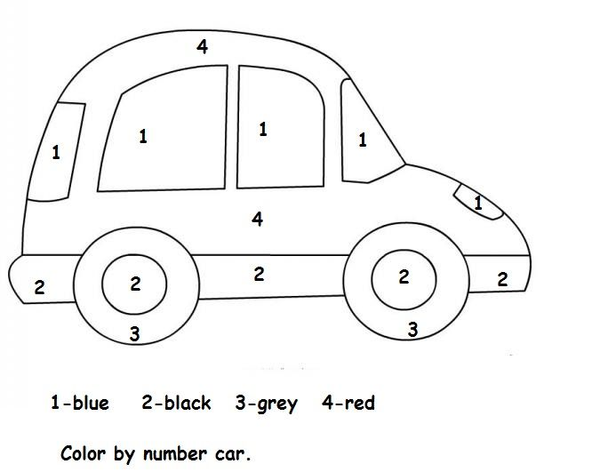 Color By Number Car Worksheet