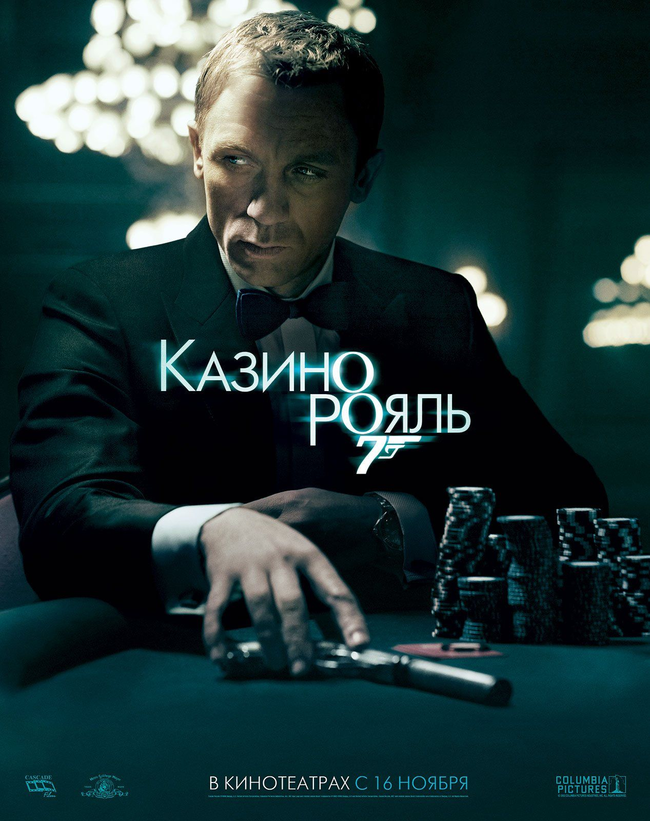 English movies on casino woodbine slots address