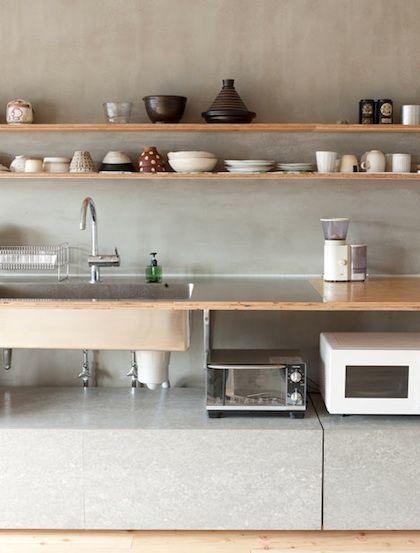 Naruse Inokuma Architects & Hiroko Karibe Architects  Setagaya Gorgeous Kitchen Design Blog Inspiration Design