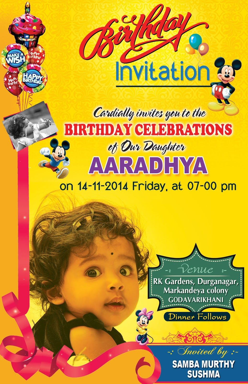 Birthday Invitation Card Psd Template Free Make Invitations