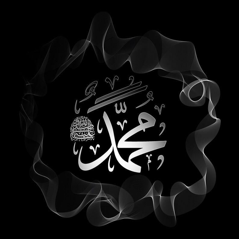 صلوا على خير من حج واعتمر وبشر وأنذر وسلموا تسليما Islamic Art Calligraphy Islamic Caligraphy Islamic Caligraphy Art