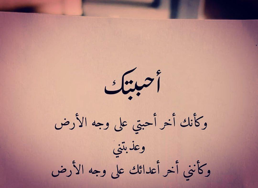 Pin By Muqrin On خ و اط ر Arabic Calligraphy