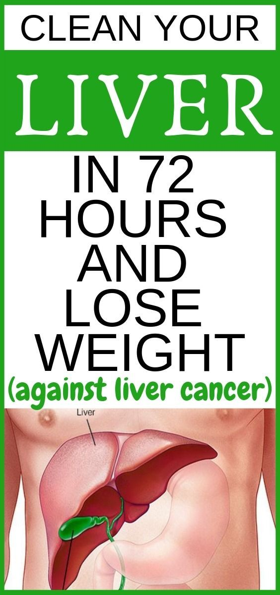 Clean your liver in 72hours and lose weight #healthfitnesssites