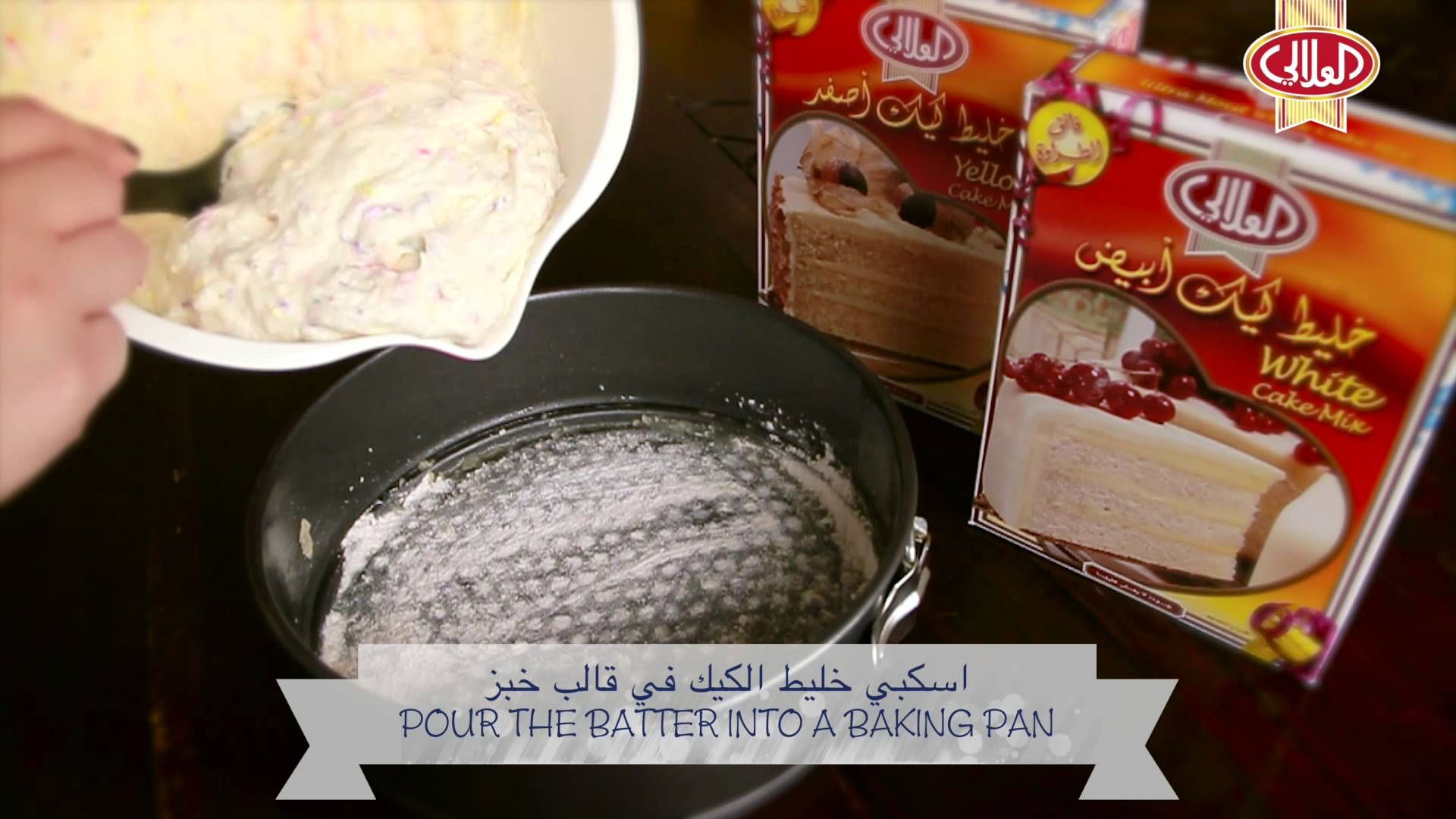 Pin On Culinary Skills مهارات الطهي