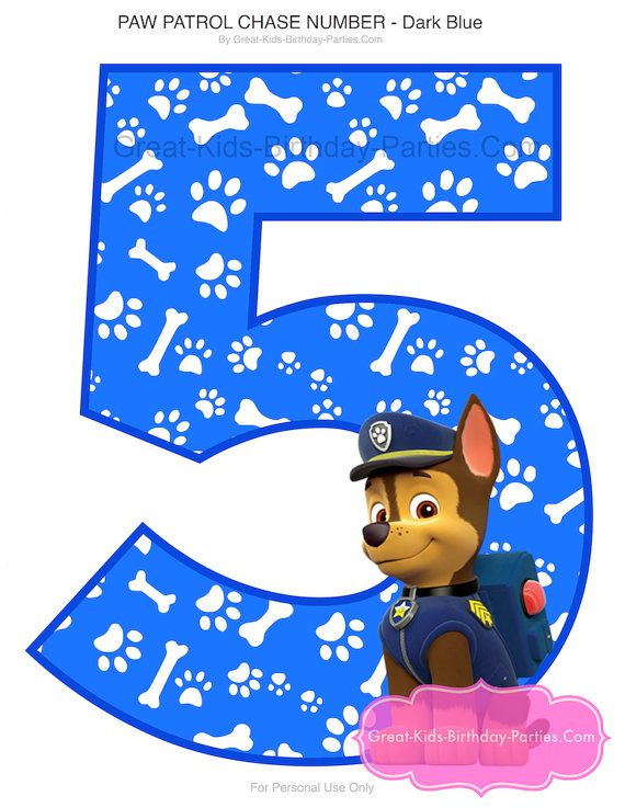 PAW PATROL CENTERPIECE Chase Number 5 Dark Blue. Paw Patrol Printable Centerpiece. Paw Patrol Party Decorations. Paw Patrol Photo Booth Prop #number5