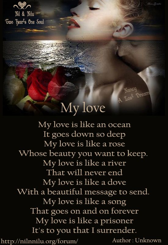deep romantic love poems deep romantic love poems with all my