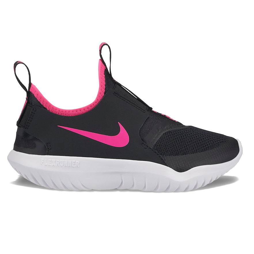 Nike Air Max Oketo Preschool Kids