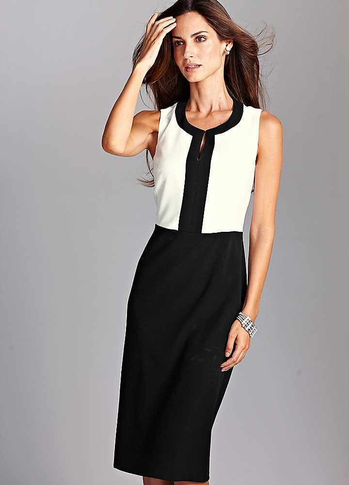 Colour Block Dress - Stylish shift dress with a flattering fit.  #Dresses #Workwear #Spring13
