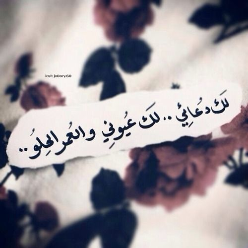 Loool2love Calligraphy Quotes Love Short Quotes Love Morning Love Quotes