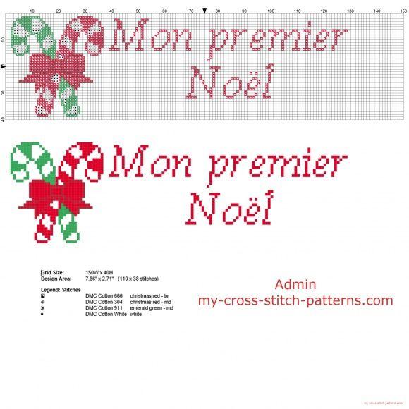premier noel Bonbons de Noel avec l'inscription mon premier Noel grille point  premier noel