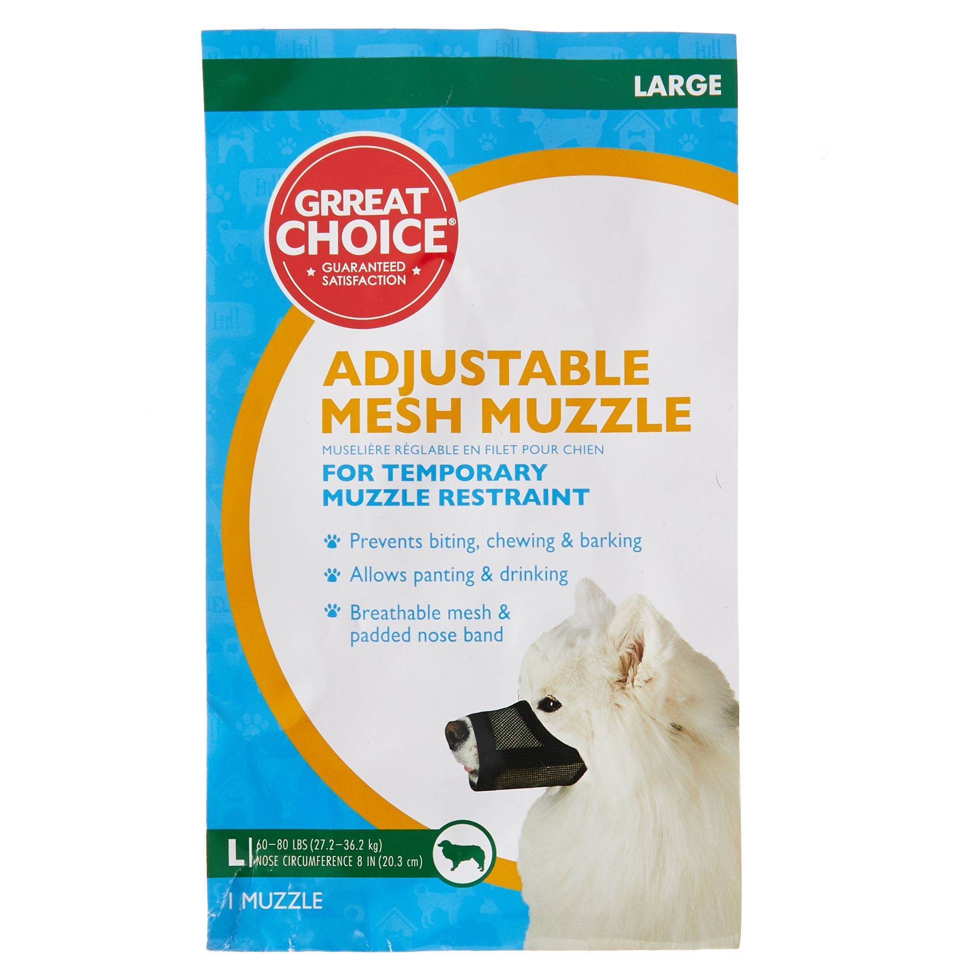 Grreat Choice Adjustable Mesh Dog Muzzle Size Large Great Choice