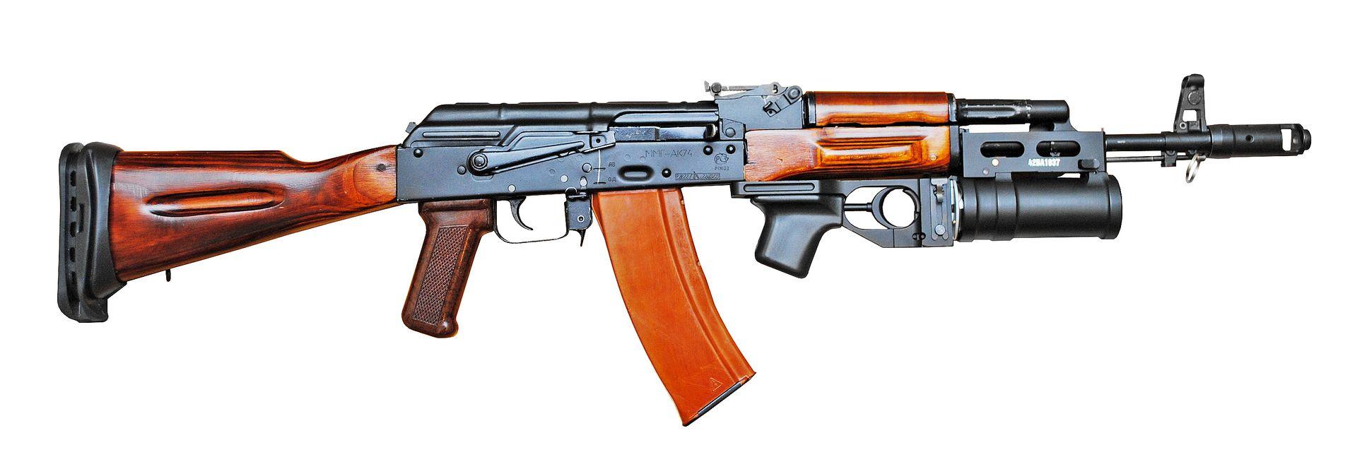 Ak74/GP-25 KASTYOR | Rifles | M16 rifle, Guns, Weapons