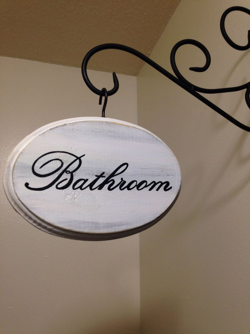 Adorable Bathroom Sign (white) by CountryHomemakers on Etsy https://www.etsy.com/listing/192408128/adorable-bathroom-sign-white