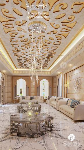 Majlis Interior Design In Dubai ديكورات جدارية Pinterest Impressive Arabic Majlis Interior Design Decoration